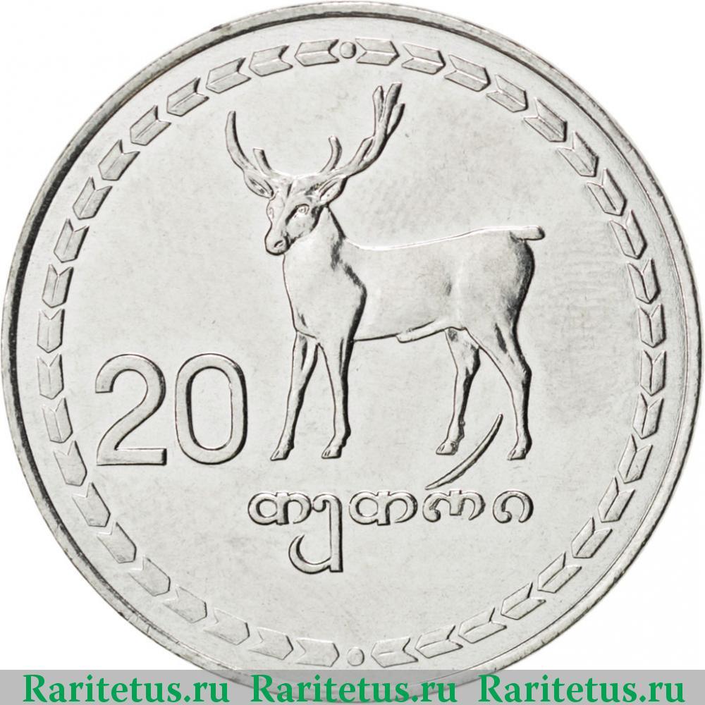 Монета номиналом 20 республика георгия 5 копеек 1783 года цена