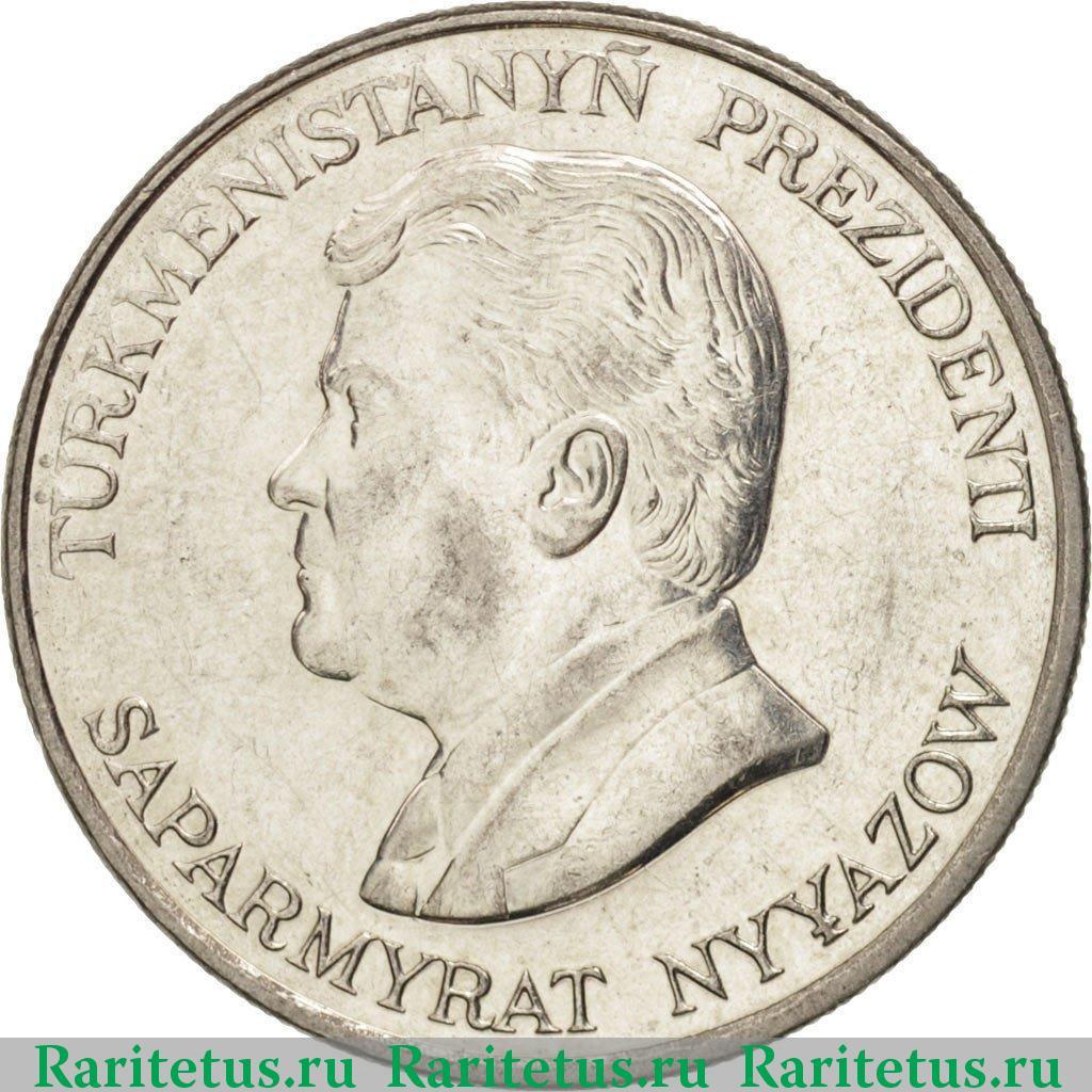 50 тенге 1993 год описание диаметр монеты а равен