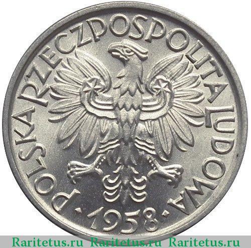 Сколько стоит 2 злотых 1958 польша года цена 15 копеек 1933 года цена в украине