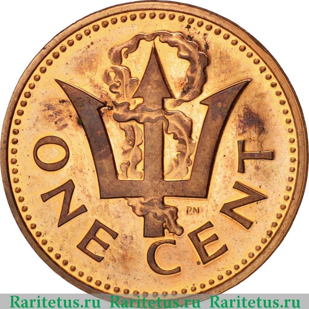 1 цент 1973 года цена 3 копейки 1990 цена