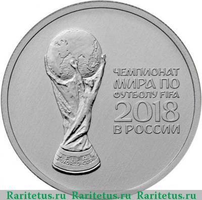 Монета 25 рублей размеры оценить янтарные бусы