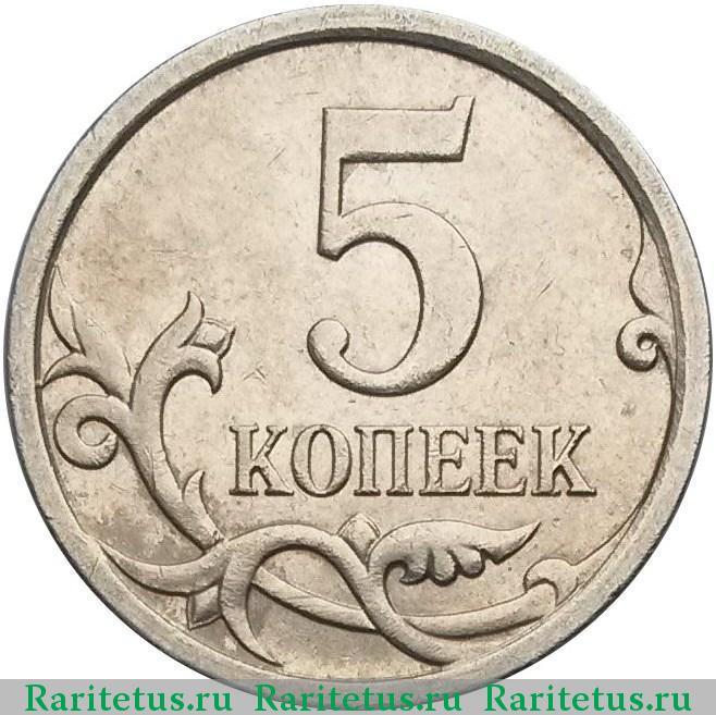 деньги билет банка россии