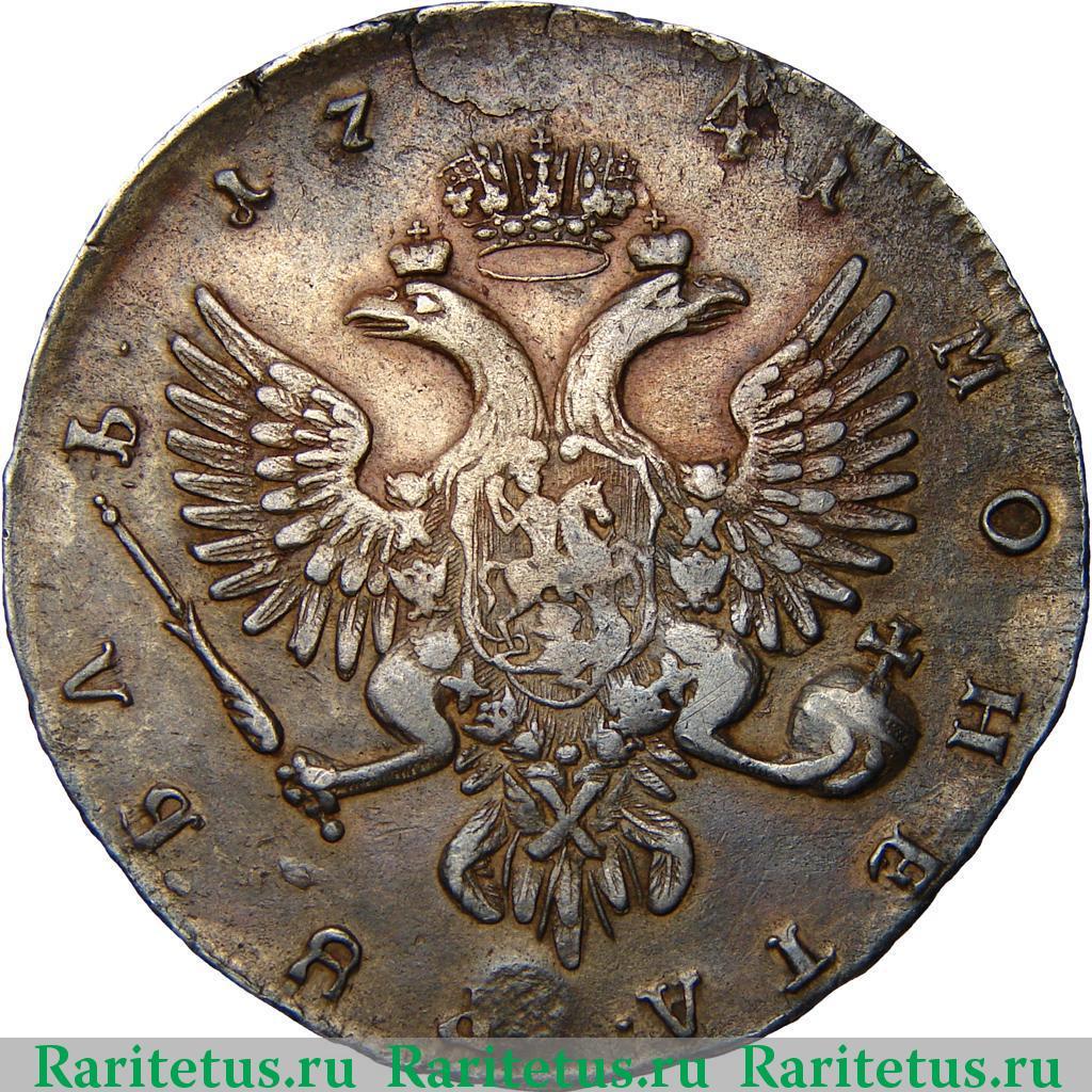Цены на царские монеты на 2017 год 3 тенге 1993