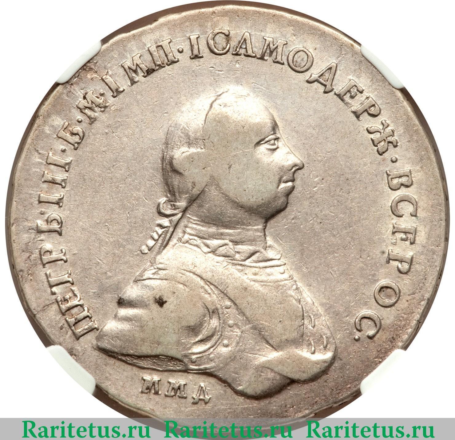 Рубль времен петра 6 букв продать монеты в черновцах
