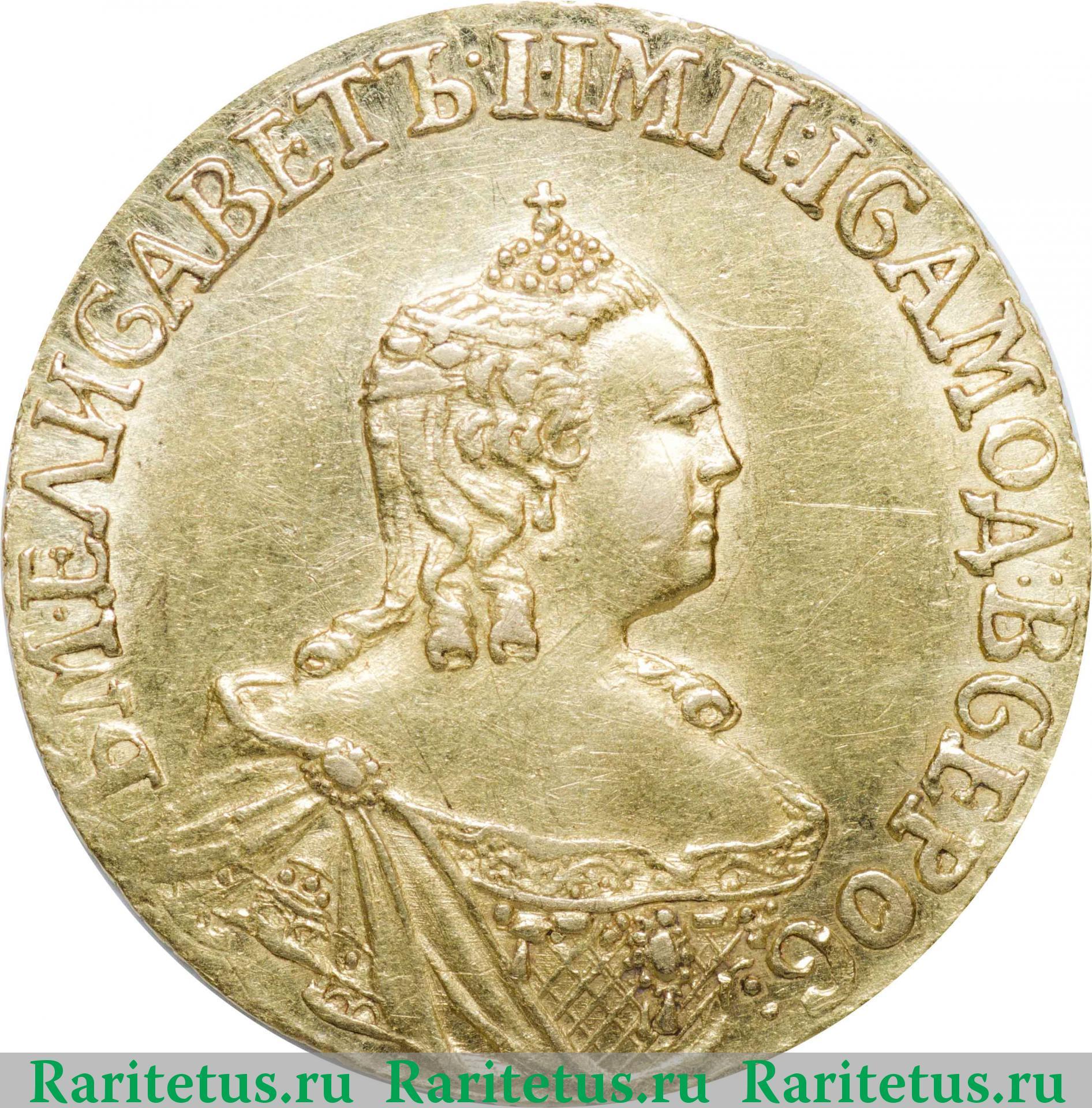 Аверс монеты 1 рубль 1756 года
