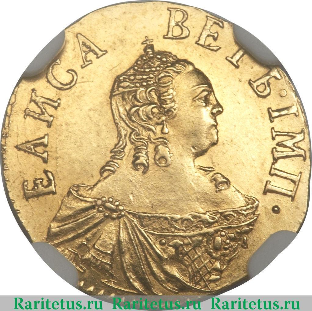 Аверс монеты полтина 1756 года
