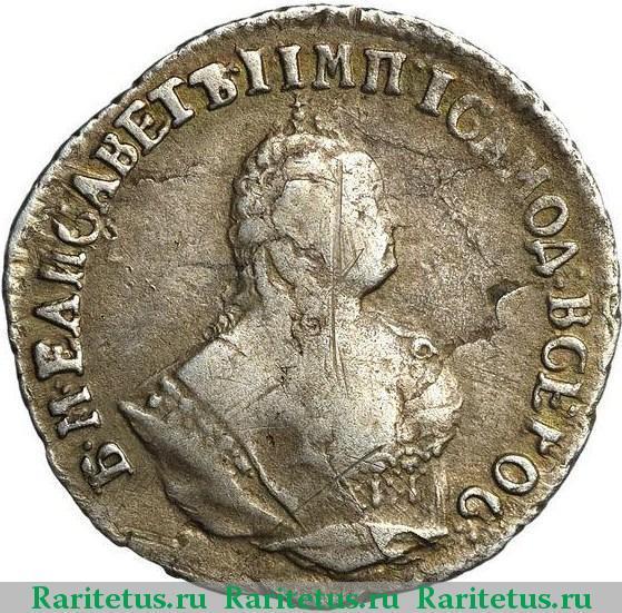 Серебряные монеты 1749 года цена startmonkey 400