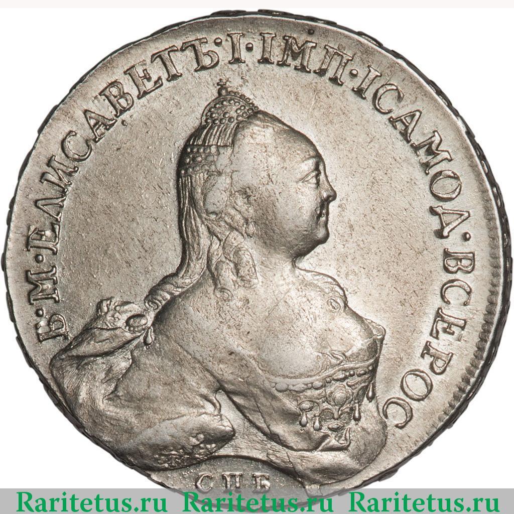 Монеты 1760 года стоимость фото купить магнитный альбом красивый