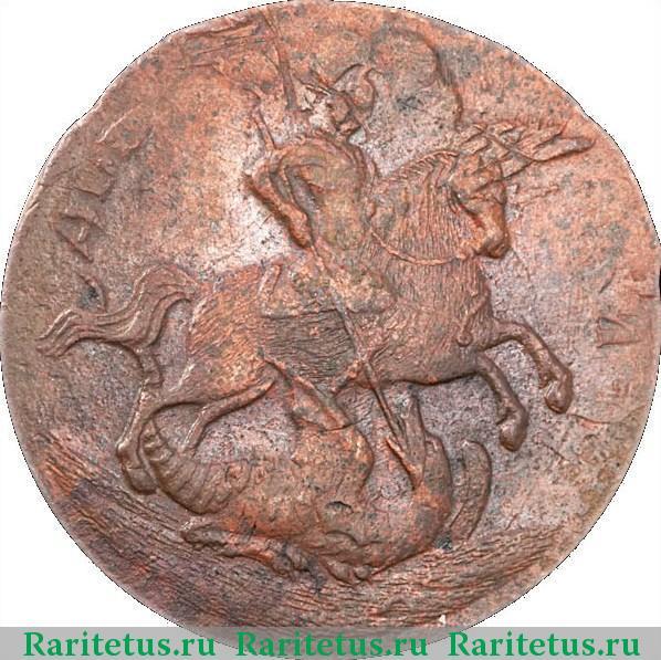 Копейка 1757 года цена золотой монетный дом купить монеты