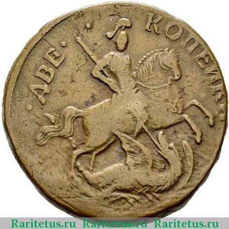 Монета 1758 года с георгием победоносцем цена серебряные чешуйки