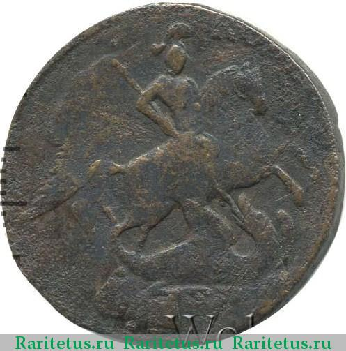 Копейка 1761 года цена безмен ссср