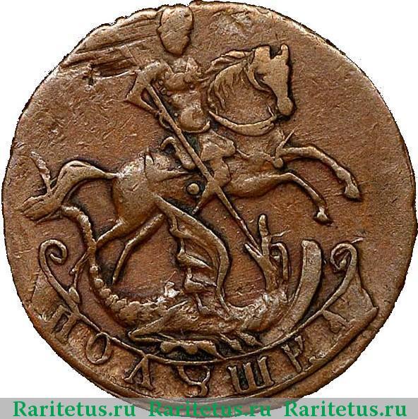 Полушка 1758 какие монеты 10 копеек ценятся