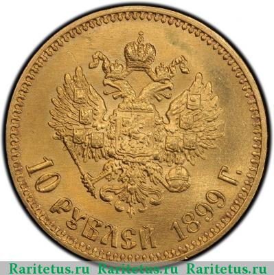 Золотая царская монета 10 рублей монета 1745 года 1 рубль