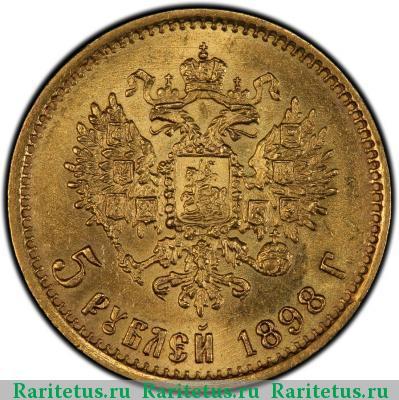 Царские монеты цены на аукционах 1 доллар продажа