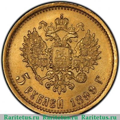 Стоимость николаевского золотого червонца 1899 года 1097 гривен