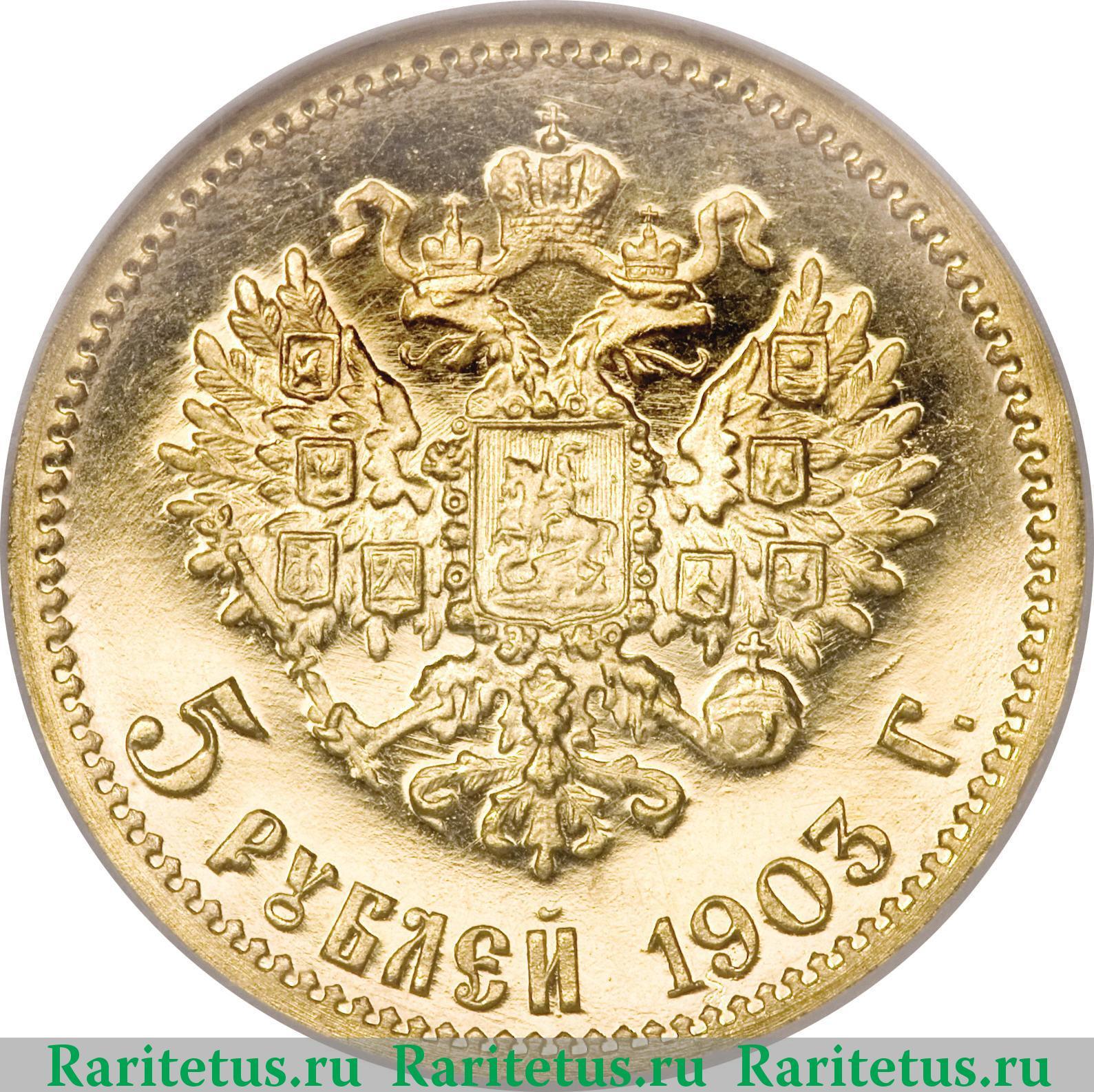 Сторона монеты 6 букв 25 центов сша 1999 года цена georgian