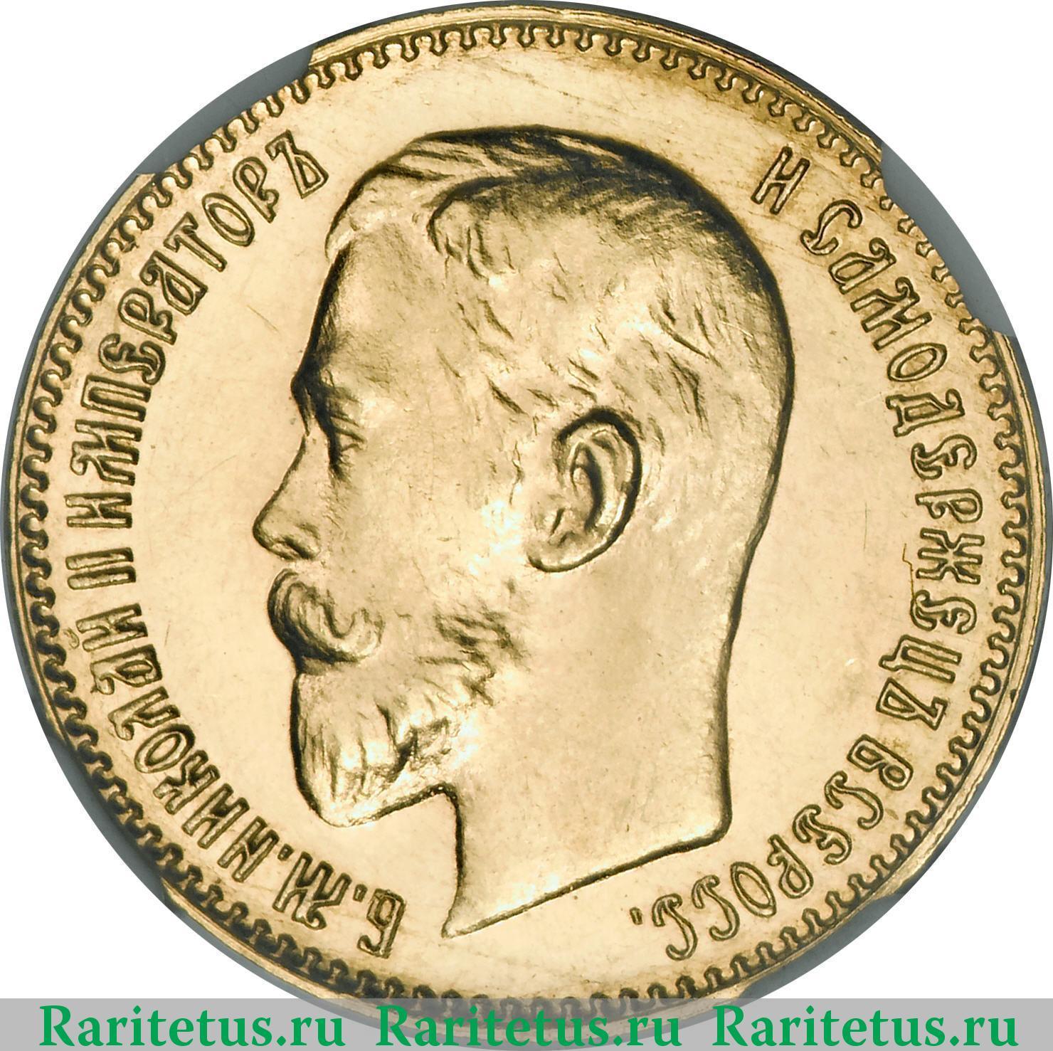 2 krooni 1930 цена