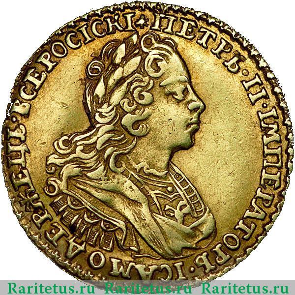 2 рубля 1727 года цена 25 центов 1965