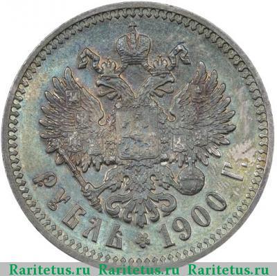 Монеты 1800 1900 стоимость коллекция олар