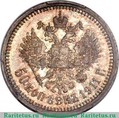 куплю монеты в белгороде