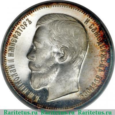 Серебряная монета 1613 1913 года цена продать монеты 1906
