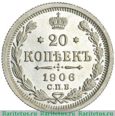 20 рублей беларусь 2013 года крещение руси цена