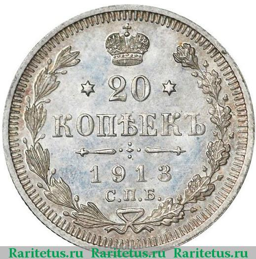 5 копеек 1838 года цена