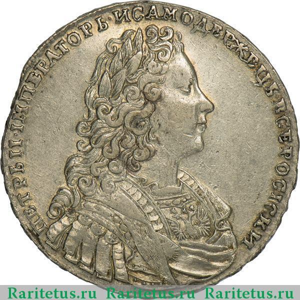 Рубль 1729 года подделка mintspb