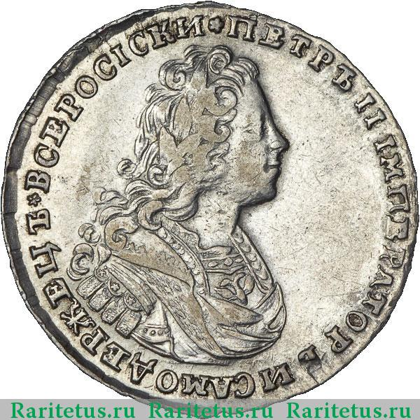 московский аукцион монет
