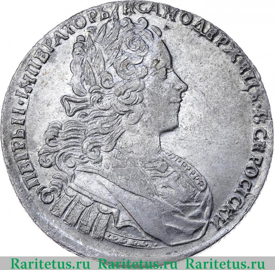Монета петр алексеевич полтина нумизмат тверская