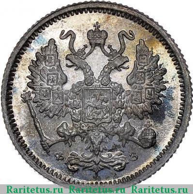 10 рублей великий устюг 2007 цена