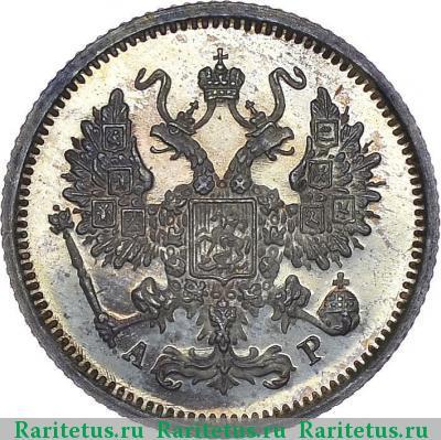 5 рублей 1902 года с двумя крестами над короной царские монеты опт