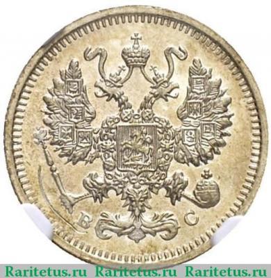 10 копеек 1914 года цена железный крест 1914 1 класса