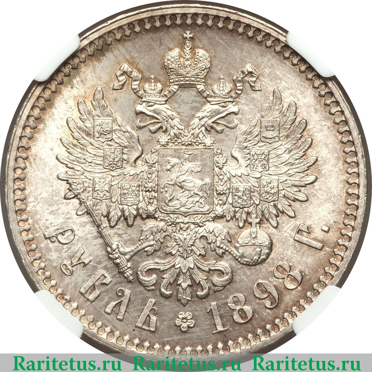 Купить серебряную монету музей императора александра 25 копеек 1896 года цена серебро