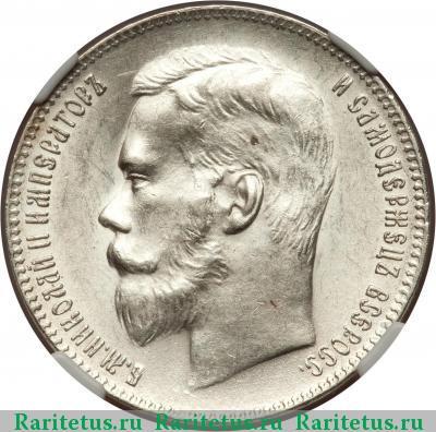 международный аукцион монет