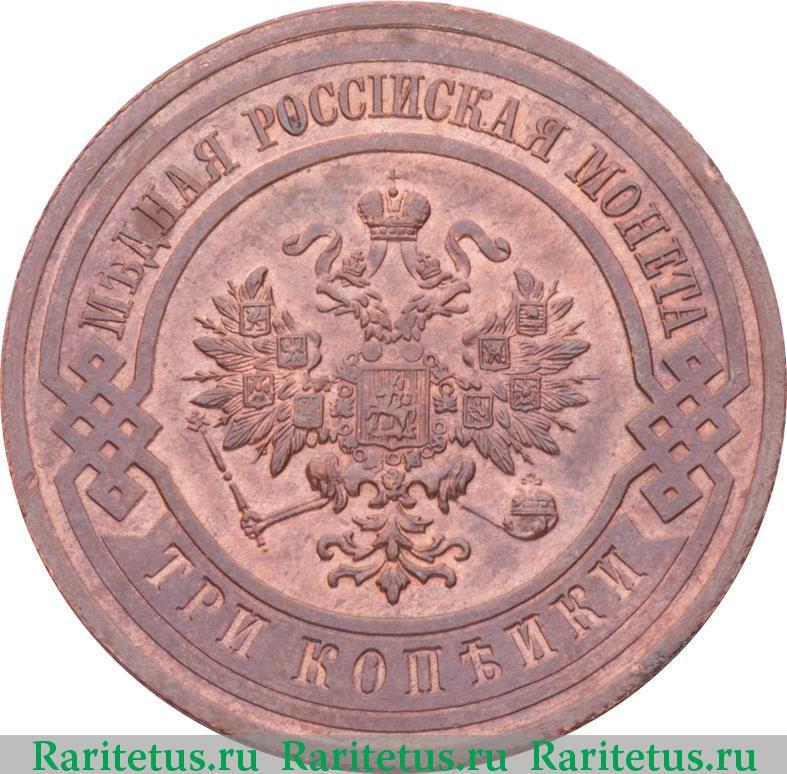 монета каталог цены