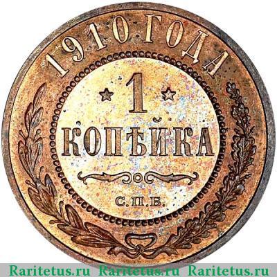 купить монеты ссср юбилейные рубли