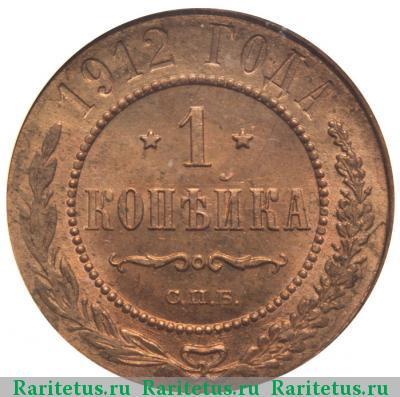 1 centas 1936 lietuva цена