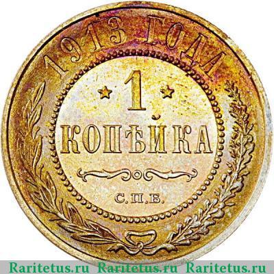 золотой динар игил купить