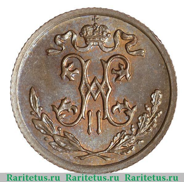 2 копейки 1909 года продам юбилейные монеты украины