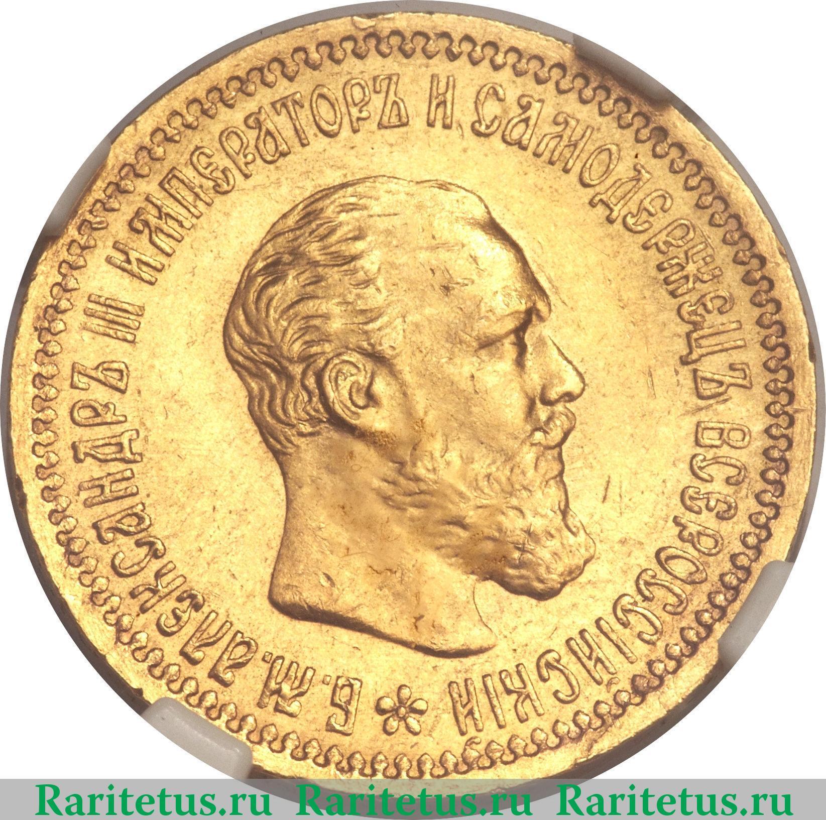 Монеты аг эрик герцог вестманландский