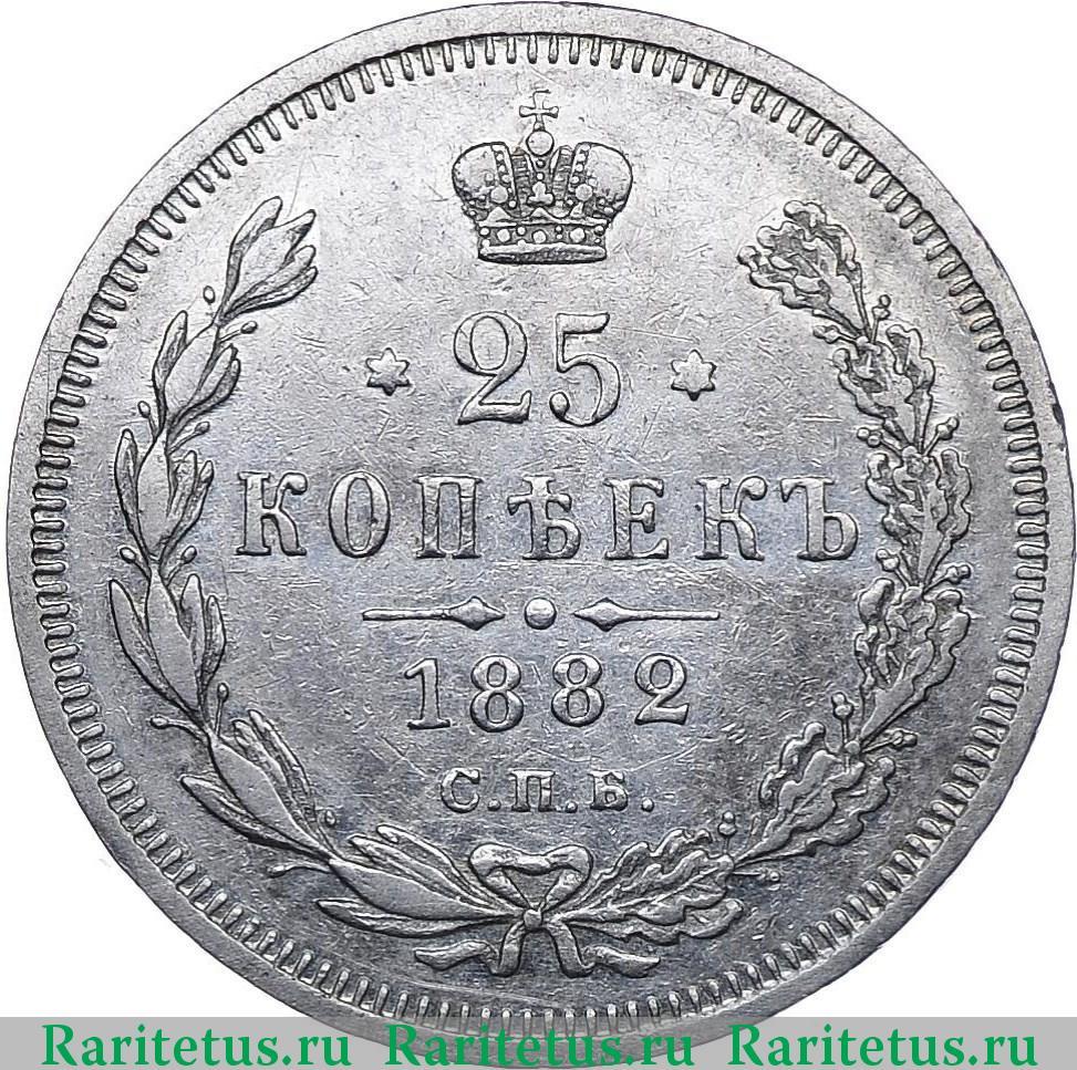 Монета 1882 года цена ловля рыбы руками ютуб