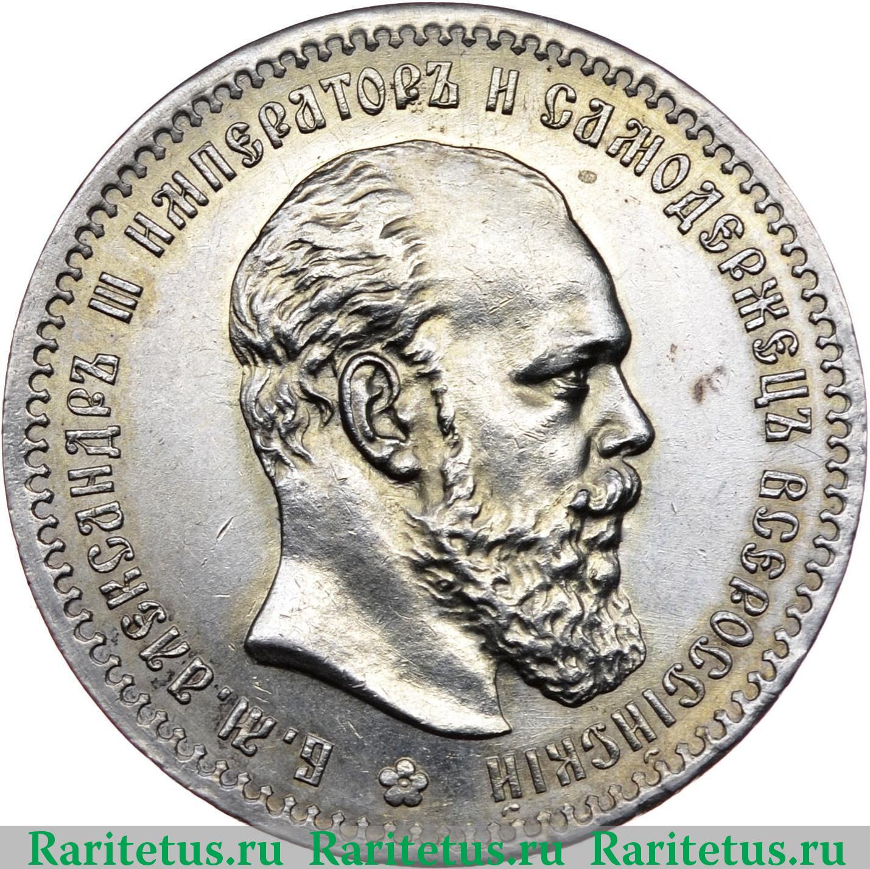монетный двор советских монет