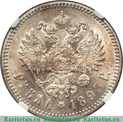 Серебряные монеты 1893 года цена донна велата