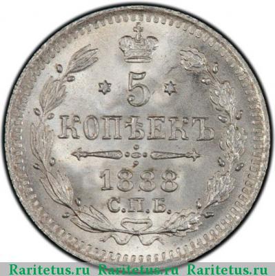 Монеты 1888 года стоимость купить 64 монеты ссср