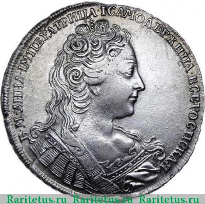 Рубль 1730 цена каталог коллекционеров монет цены