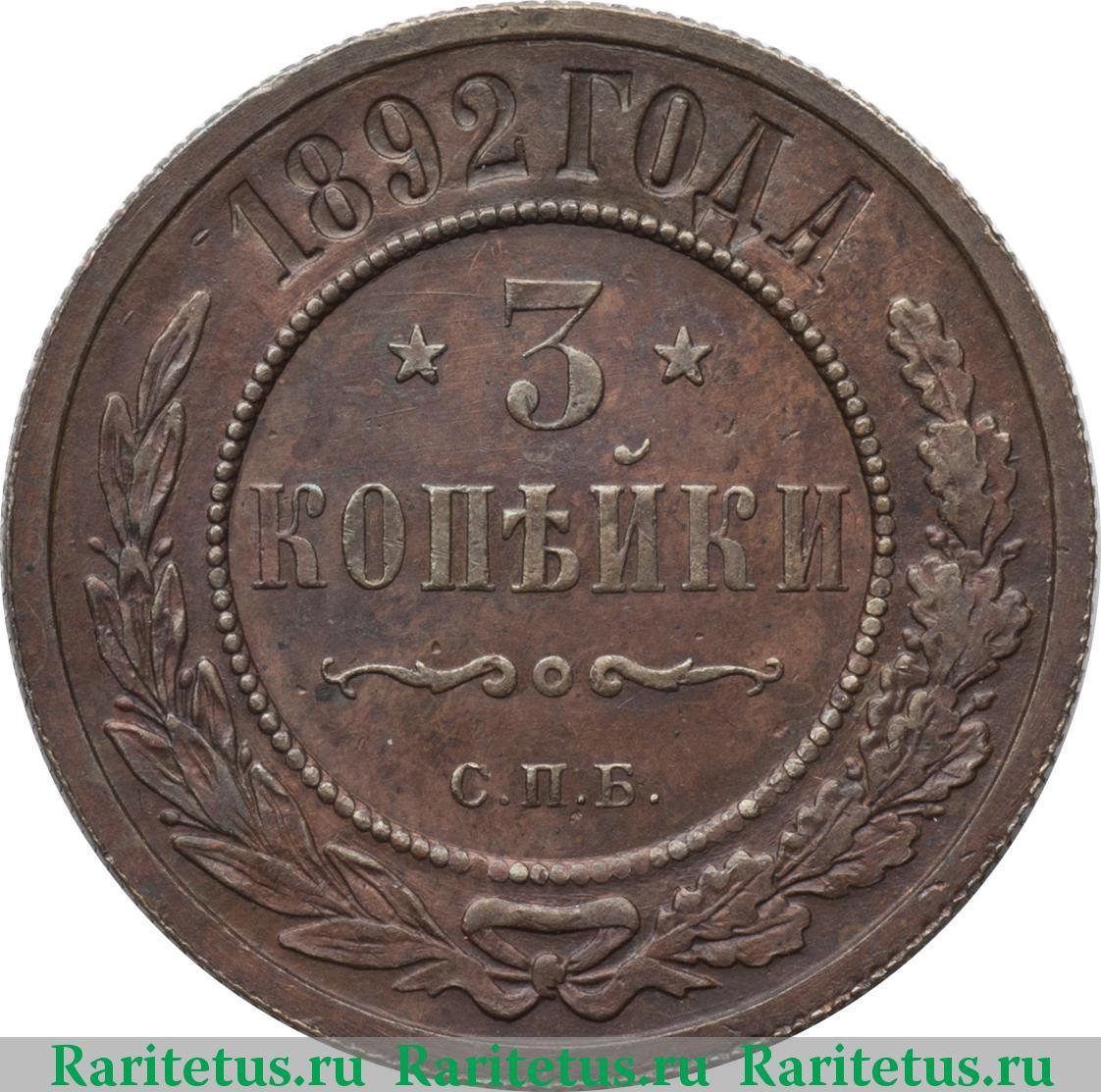 25000 рублей 1923 года цена