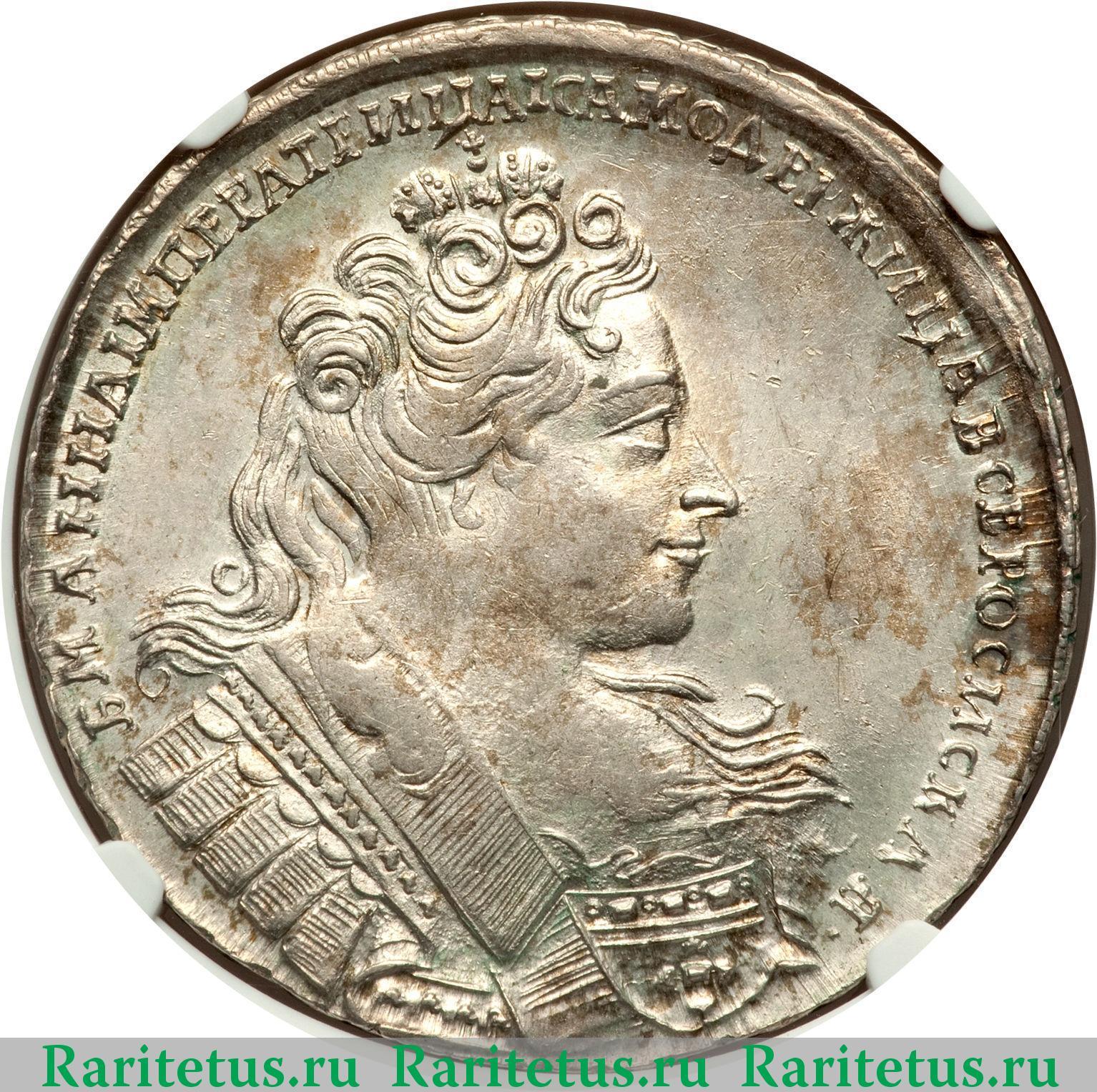 Аверс монеты 1 рубль 1732 года простой, ...