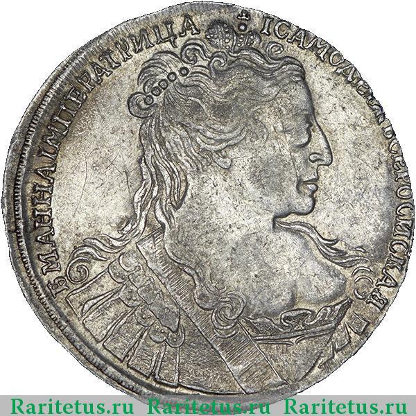 Сколько стоит монета 1734 года цена купюры австралии