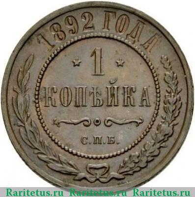 1 копейка 1892 коньяк в канистрах 5л отзывы